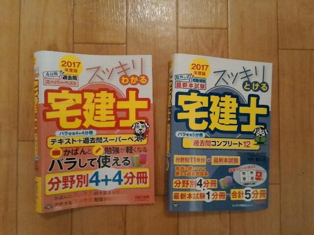 f:id:morihirohate:20170320182925j:image