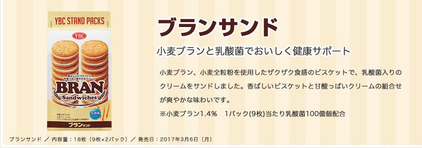 f:id:morihirohate:20170320195157p:plain