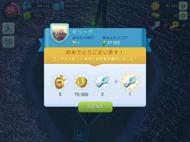 f:id:morihirohate:20170321210359j:image