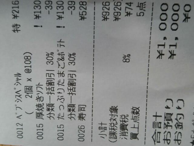f:id:morihirohate:20170323063313j:image