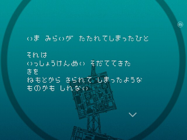 f:id:morihirohate:20170325161504j:image