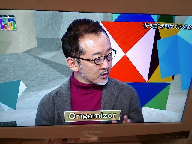f:id:morihirohate:20170327203751j:image