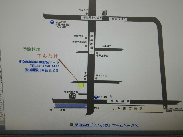 f:id:morihirohate:20170401153141j:image