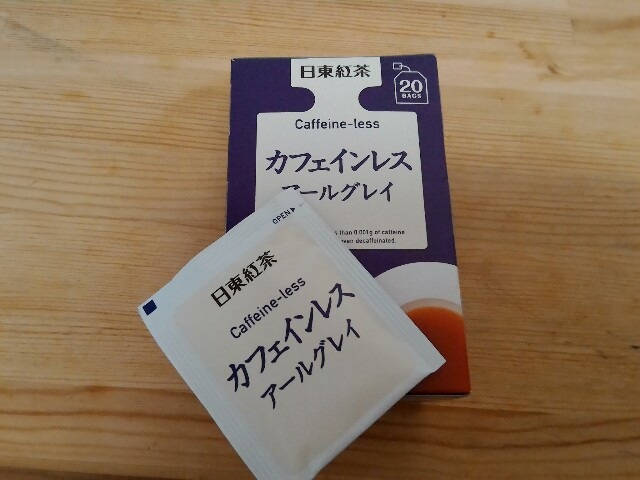 f:id:morihirohate:20170401212440j:image