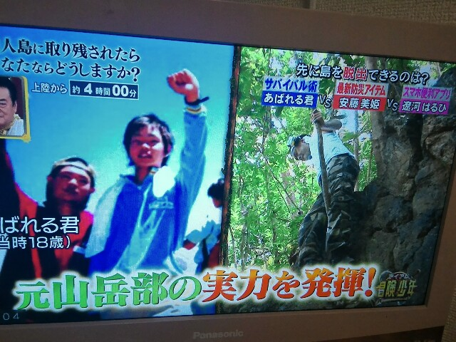f:id:morihirohate:20170401212841j:image