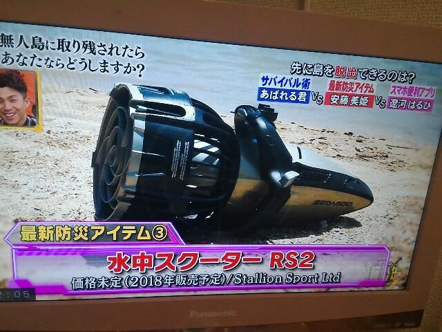 f:id:morihirohate:20170401212854j:image
