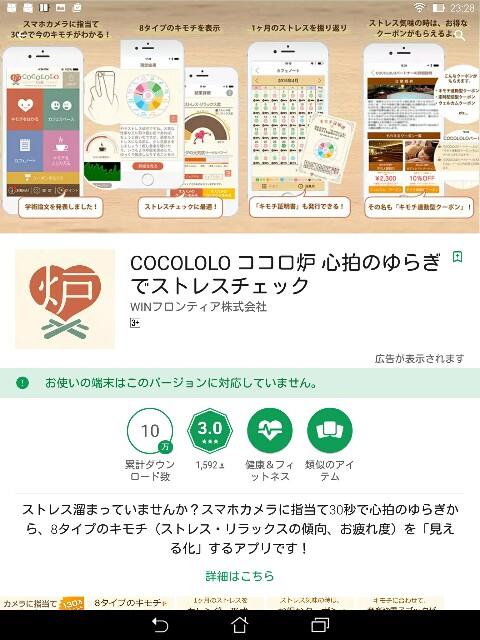 f:id:morihirohate:20170401232931j:image