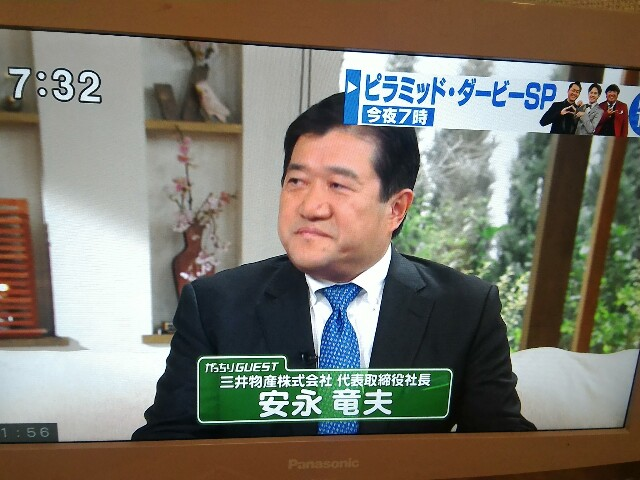 f:id:morihirohate:20170402215712j:image