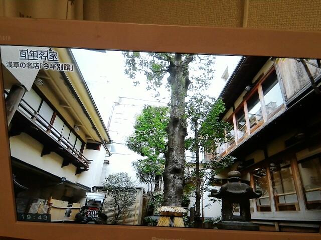 f:id:morihirohate:20170409194925j:image