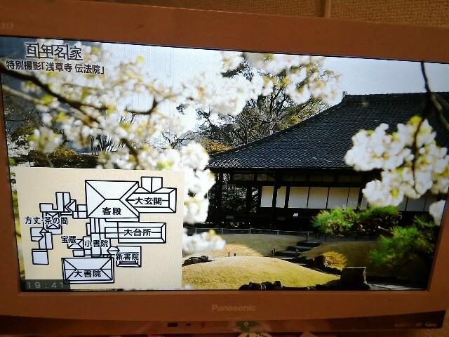 f:id:morihirohate:20170409195100j:image