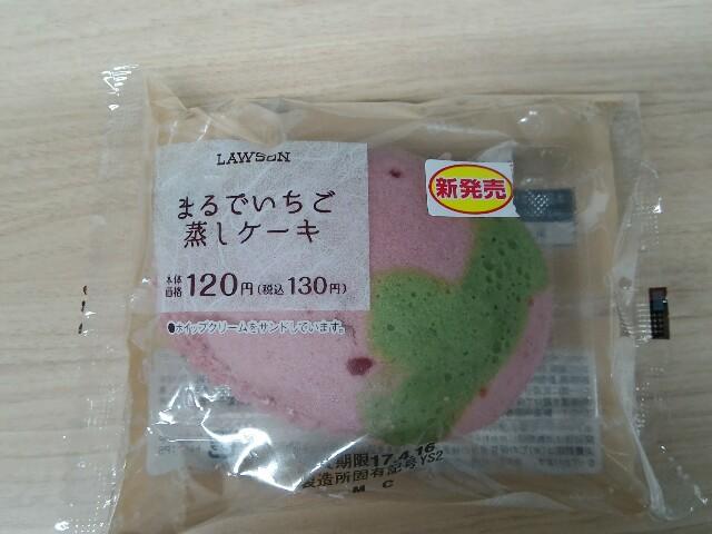 f:id:morihirohate:20170415214104j:image
