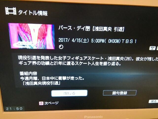 f:id:morihirohate:20170415224621j:image