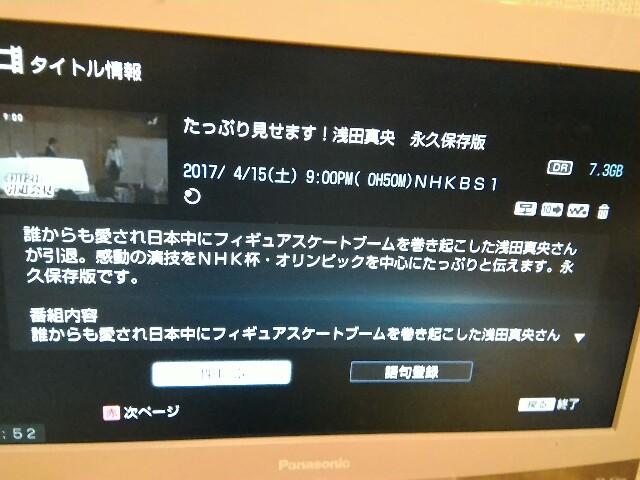 f:id:morihirohate:20170415224628j:image