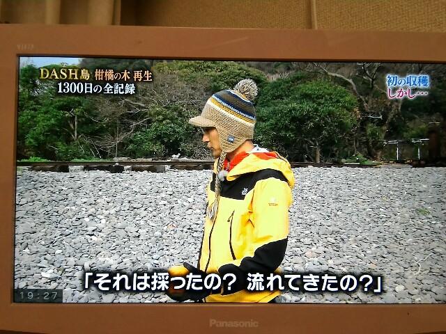 f:id:morihirohate:20170416210906j:image