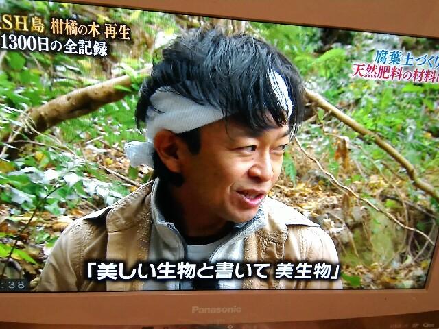 f:id:morihirohate:20170416211117j:image