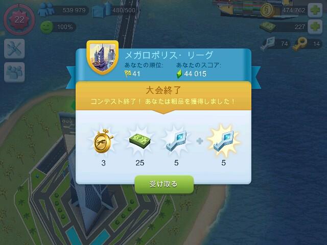 f:id:morihirohate:20170417211349j:image