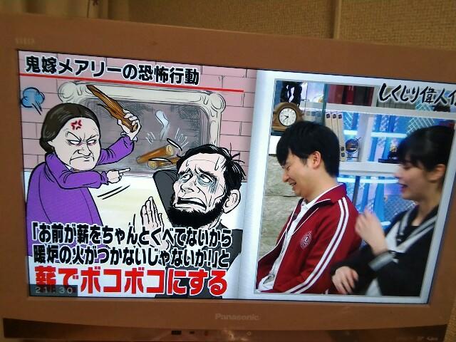 f:id:morihirohate:20170417215113j:image