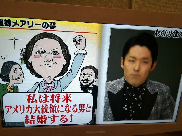 f:id:morihirohate:20170417215154j:image