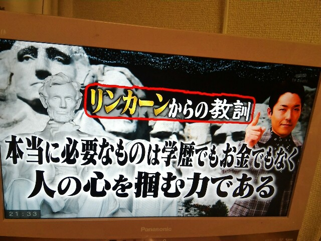 f:id:morihirohate:20170417215257j:image
