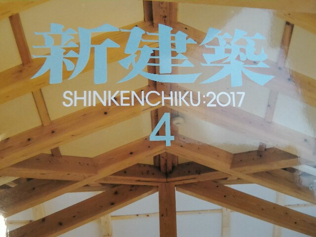 f:id:morihirohate:20170423151004j:image