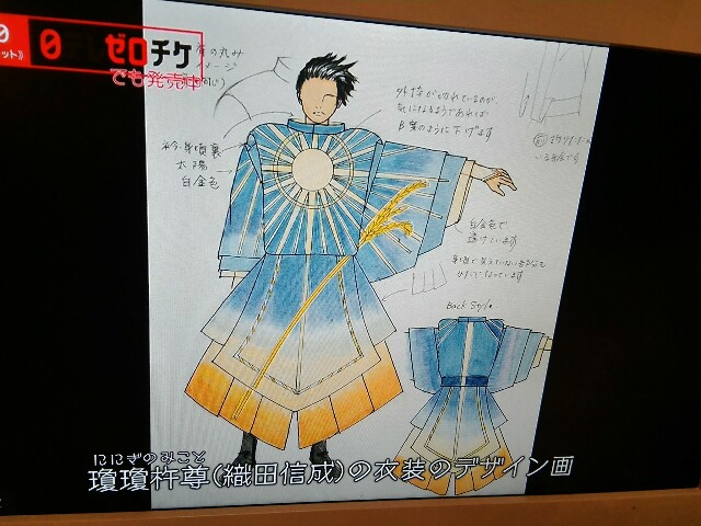 f:id:morihirohate:20170424211139j:image