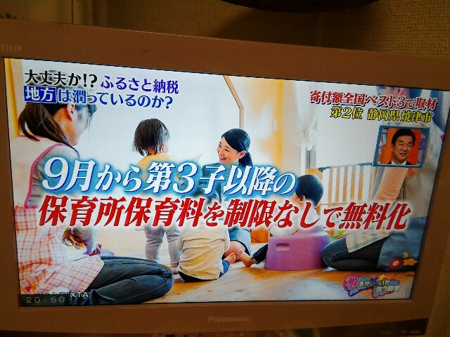 f:id:morihirohate:20170425205116j:image