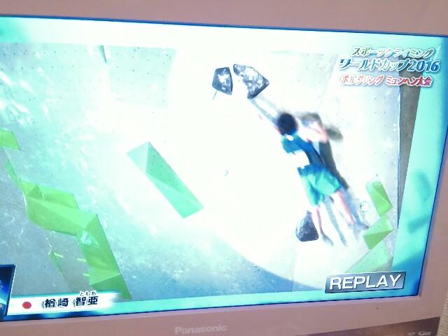 f:id:morihirohate:20170427191322j:image