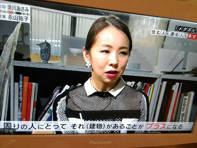 f:id:morihirohate:20170428200732j:image