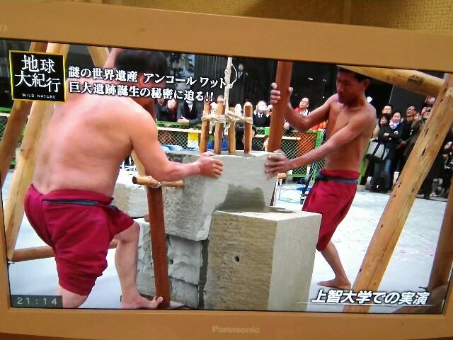 f:id:morihirohate:20170428211445j:image