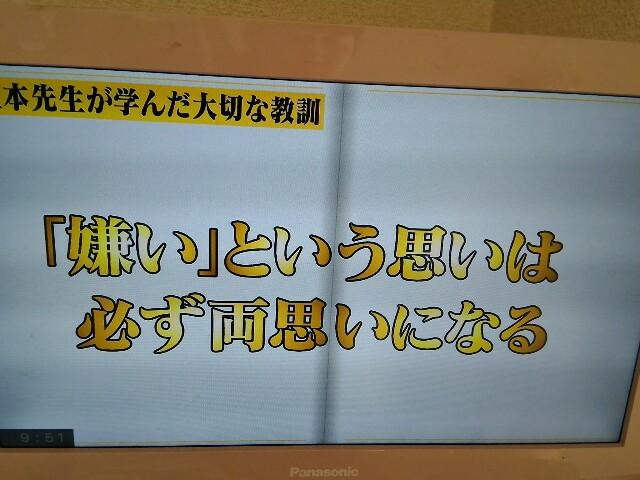 f:id:morihirohate:20170501101506j:image