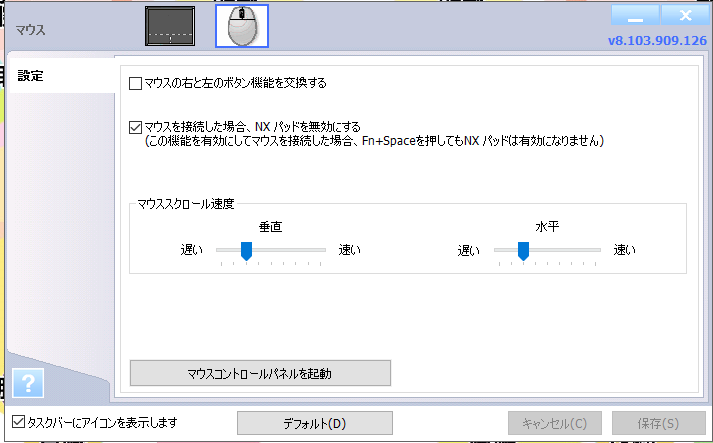 f:id:morihirohate:20170501103043p:plain