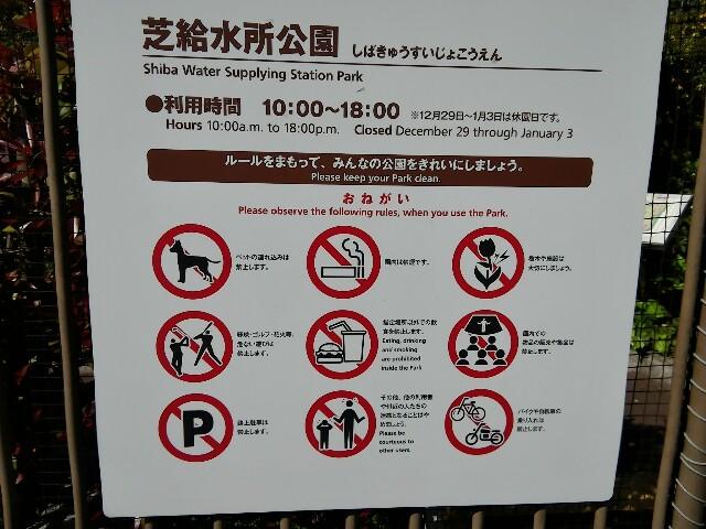 f:id:morihirohate:20170505105453j:image