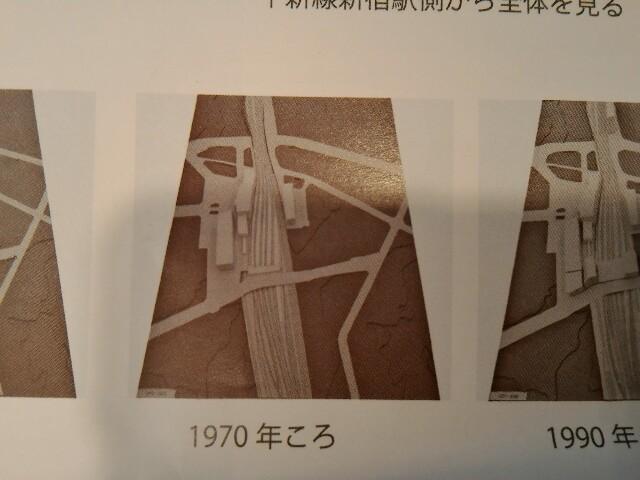 f:id:morihirohate:20170505120539j:image
