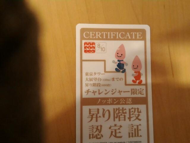 f:id:morihirohate:20170505121304j:image