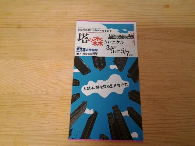 f:id:morihirohate:20170505134917j:image