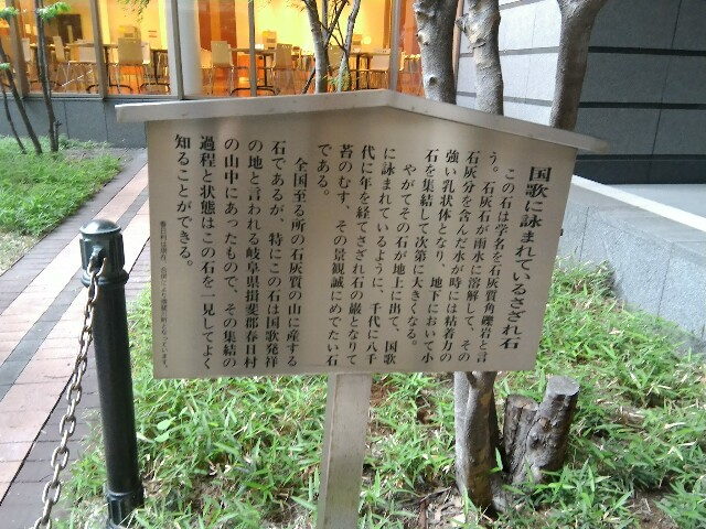 f:id:morihirohate:20170505145814j:image