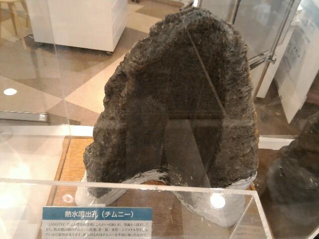 f:id:morihirohate:20170505150114j:image