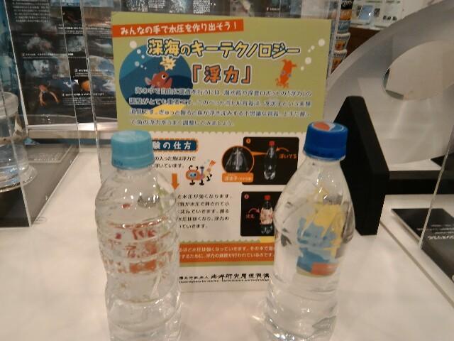 f:id:morihirohate:20170505150302j:image