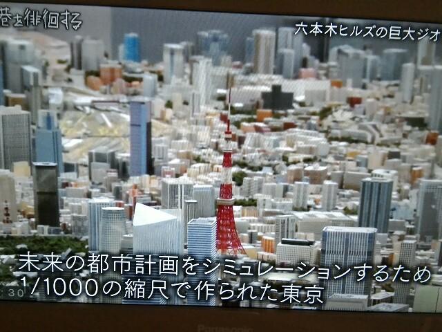 f:id:morihirohate:20170513143423j:image