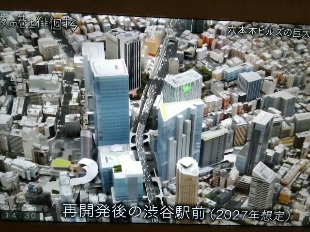 f:id:morihirohate:20170513143618j:image
