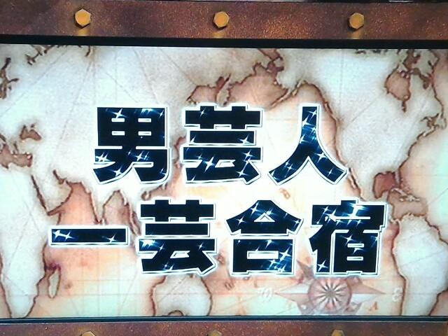 f:id:morihirohate:20170513144659j:image