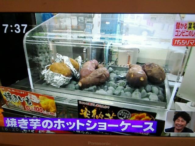f:id:morihirohate:20170513162437j:image
