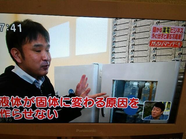 f:id:morihirohate:20170514123942j:image