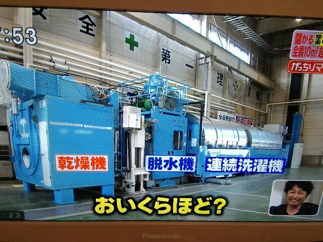 f:id:morihirohate:20170514124019j:image