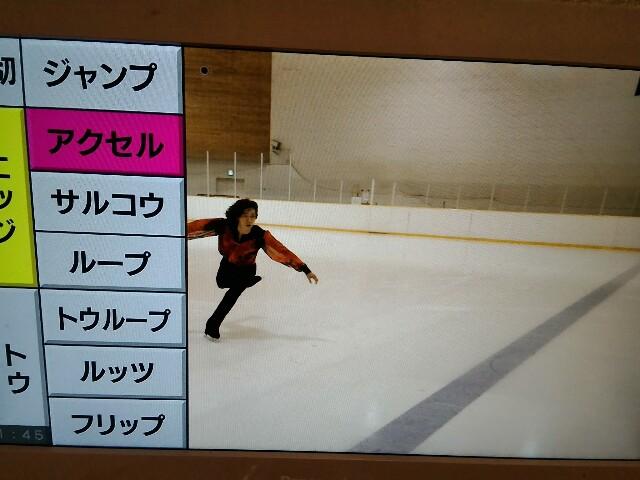 f:id:morihirohate:20170514214733j:image
