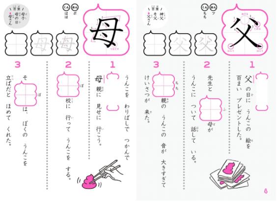 f:id:morihirohate:20170515213136p:plain