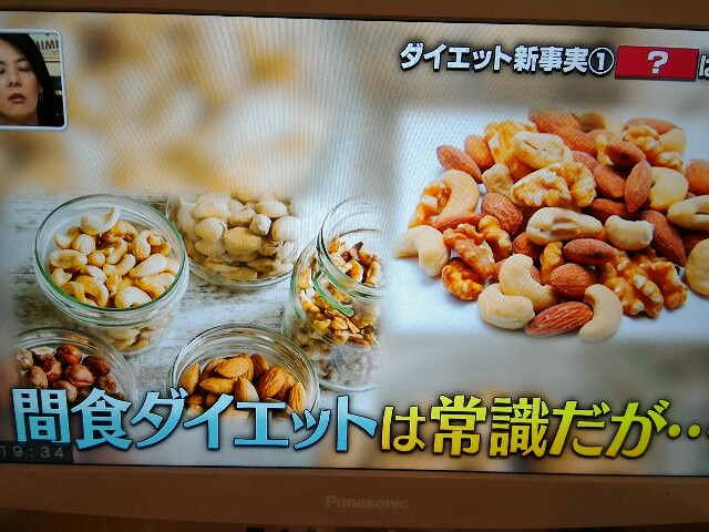 f:id:morihirohate:20170516201534j:image