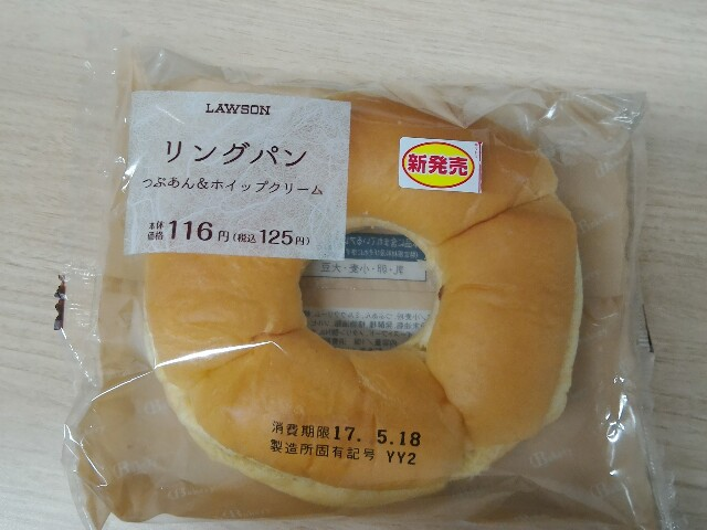 f:id:morihirohate:20170516202046j:image