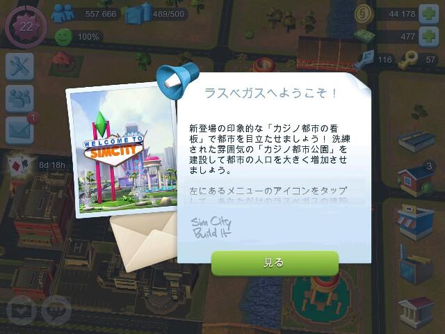 f:id:morihirohate:20170517121629j:image