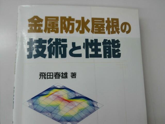 f:id:morihirohate:20170521193449j:image